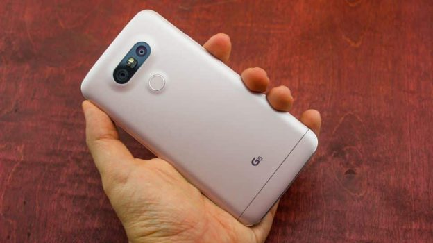 LG is not coming up with a waterproof G6